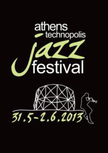 athens_technopolis_jazz_festival