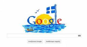 14mai doodle google