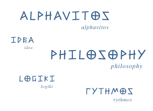 greek_words_6