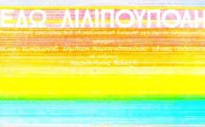 lilipoypoli