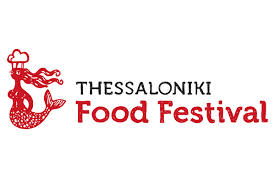 01 Thessaloniki Food Festival