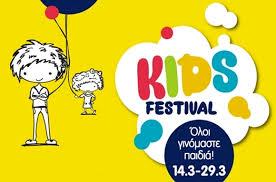 01 Kids Festival