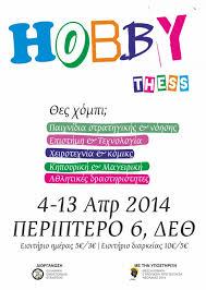 01 Hobby ..