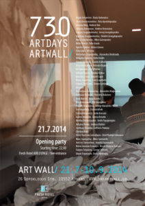 artwall-730-artdays