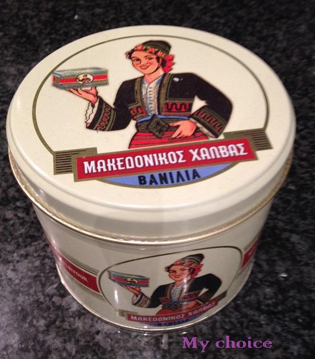 makedonikos halvas vanilla k-mag.gr1