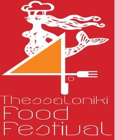 01 Thessaloniki Food Festival