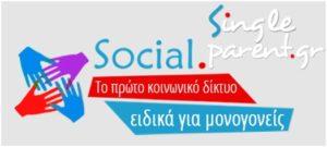 socialcover 1