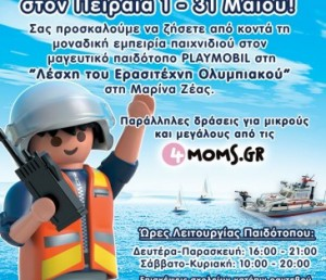 4moms-playmobil-365x315