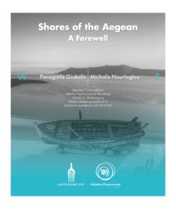 PosterShoresoftheAegean-AFarewell the margi