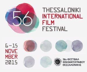 56o film festival