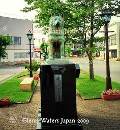 Hachiko Odate Statue 1