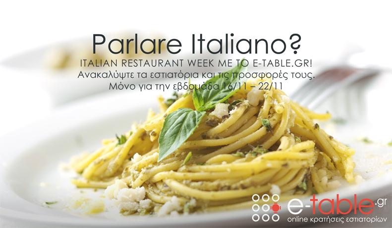 16 22 11 italian restaurant week e kmag for Table 52 restaurant week 2015
