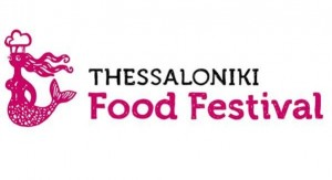 05 Thessaloniki Food Festival1