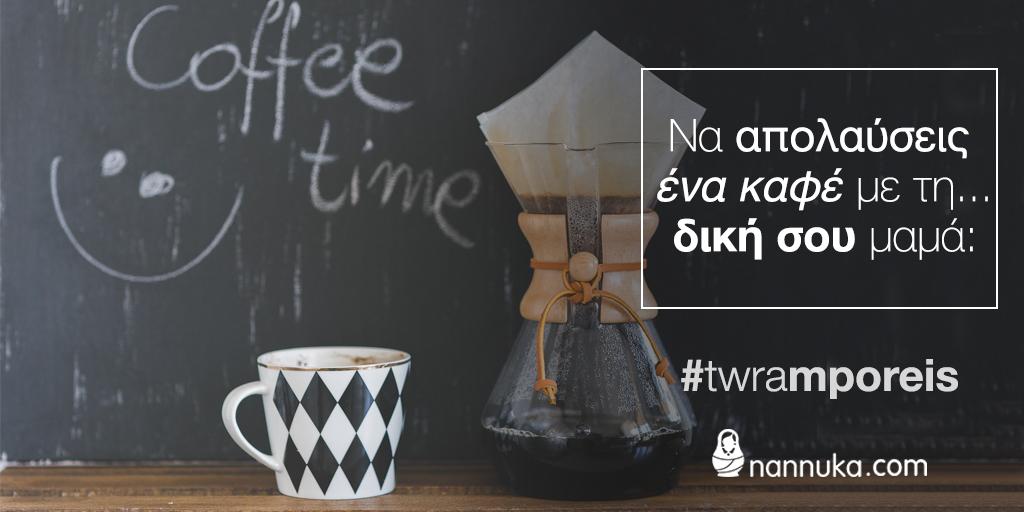 Enjoy_coffee