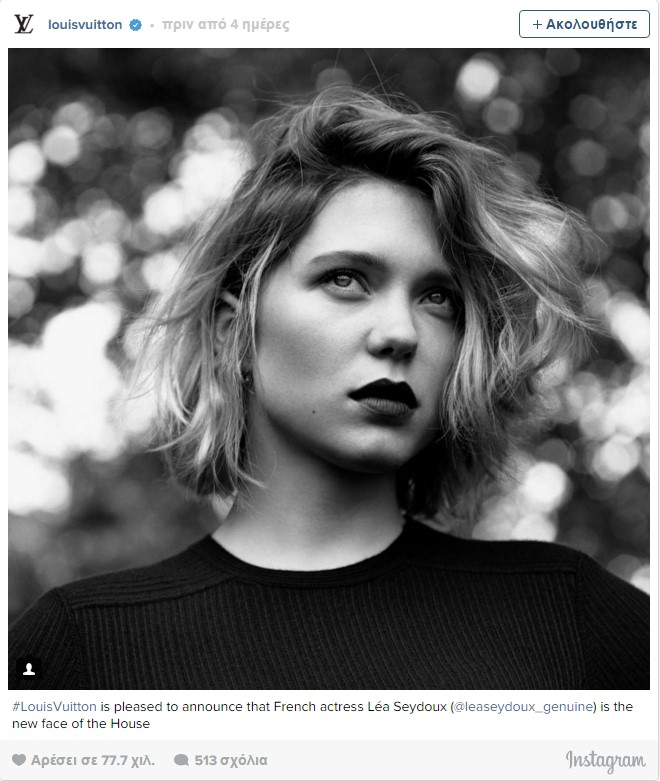 Léa Seydoux Louis Vuitton Instagram