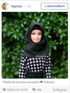 Barbie with hijab - κεντρική
