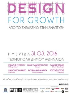poster_DESIGN-FOR-GROWTH