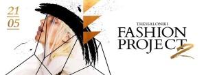 03 2o Thessaloniki Fashion Project