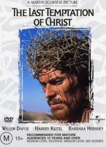 The Last Temptation Of Christ 1
