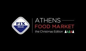 athens_food_market_logo